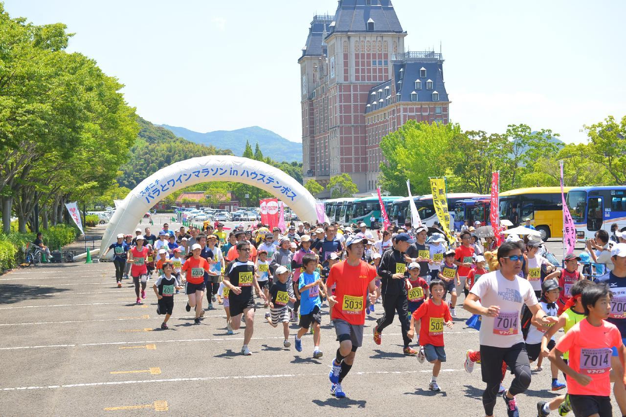 第5回 スポニチ・バラとワインマラソン in ハウステンボス 兼 第5回 全日本仮装マラソン選手権